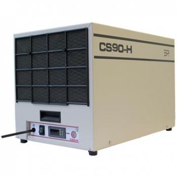 deshumidificador-cs90e-cs90h