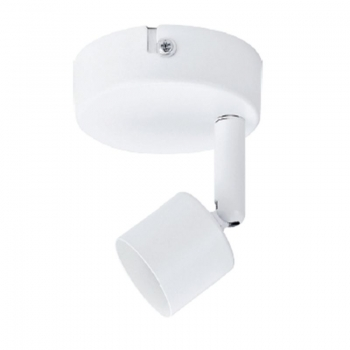 spot-luminario-proyector